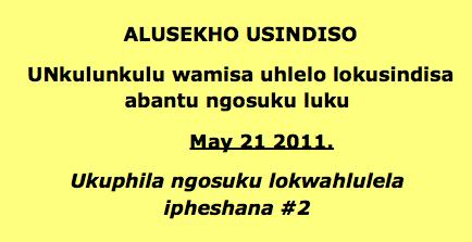 zu-Alusekho usindiso UNkulunkulu wamisa uhlelo lokusindisa abantu ngosuku luku mhlaka 21 may 2011